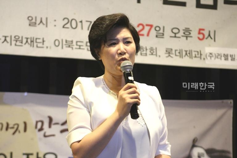 [미래한국]