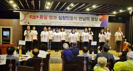[한통신문] 연말특별기획-아듀2017 통일맘연합회/김정아대표