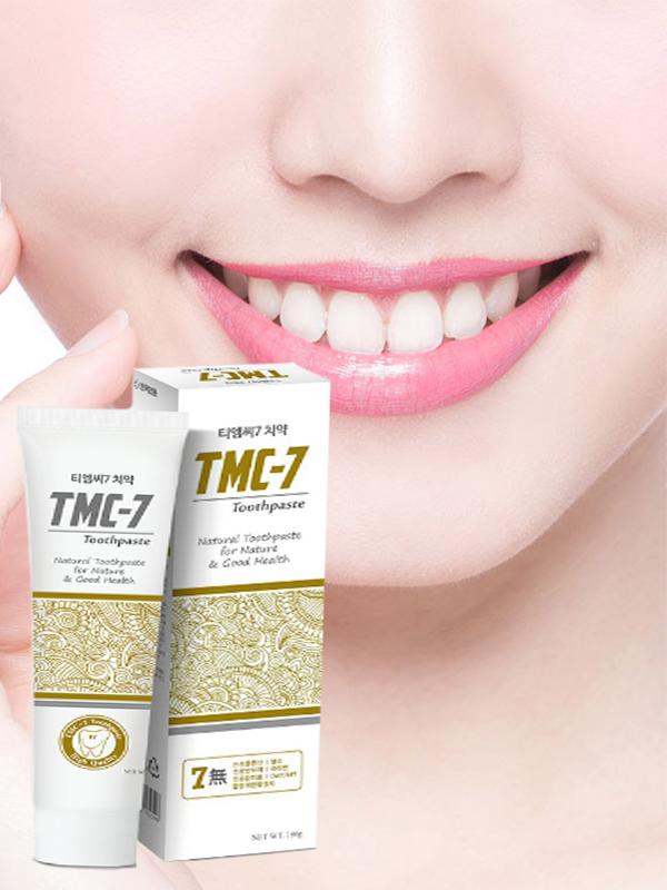 TMC-7