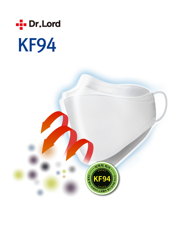 Thegood KF94 Yellow Dust Mask